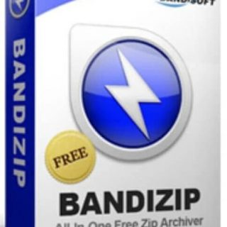 Bandizip Enterprise 7.10 Crack Full Version Free Download