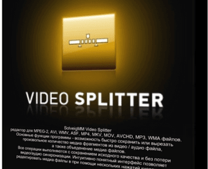 SolveingMM Video Splitter Business 7.4.2007.29 Crack + Serial Key Free Download
